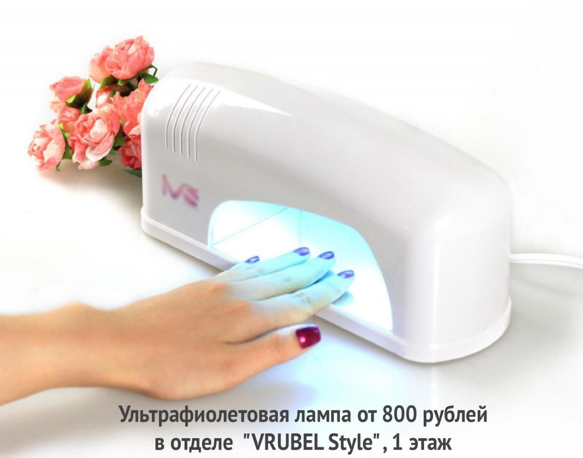 Как пользоваться ультрафиолетовой лампой для маникюра