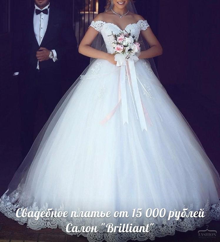 Свадебное платье за 15000